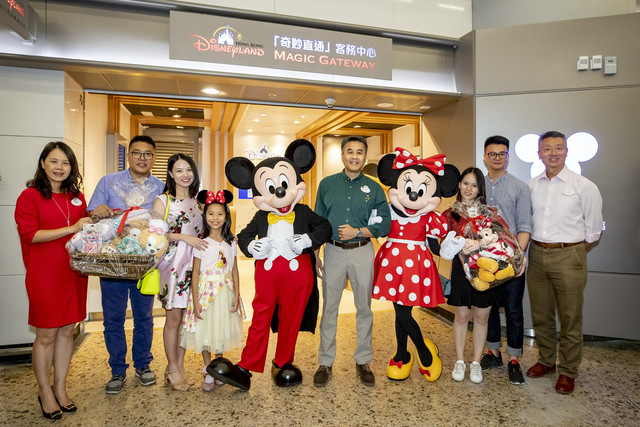 [Hong Kong Disneyland Resort] Le Resort en général - le coin des petites infos - Page 13 W873