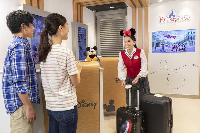 [Hong Kong Disneyland Resort] Le Resort en général - le coin des petites infos - Page 13 W874