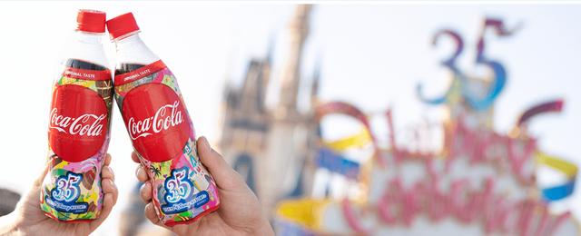 [Tokyo Disney Resort] 35th Anniversary : Happiest Celebration ! (du 15 avril 2018 au 25 mars 2019) - Page 3 W858
