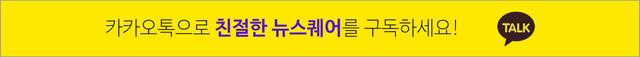 newsquare_kakao_banner2