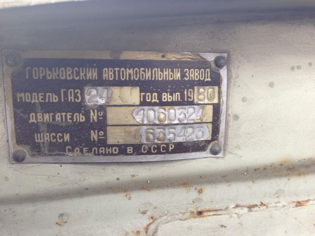 285 E635 A 5 E04 469 B 9 DCD 232 F99 C17 FA5
