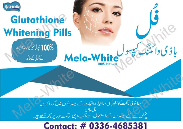 glutathione-skin-whitening-cream-pills-in-pakistan-lahore-18.jpg