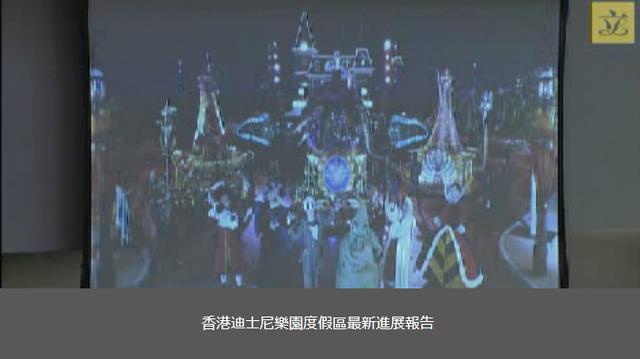 [Hong Kong Disneyland] Nouveaux Lands en prévision  - Page 7 W785