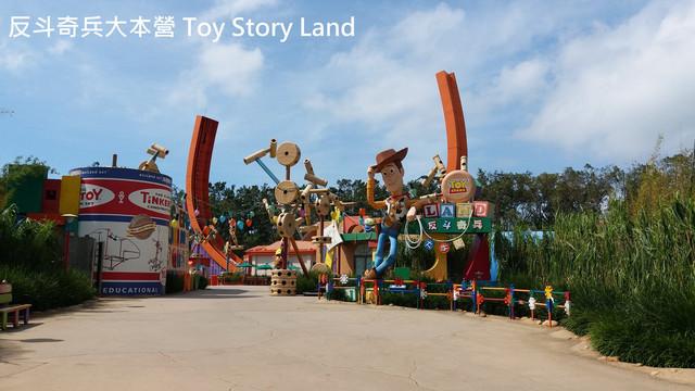 [Hong Kong Disneyland Resort] Le Resort en général - le coin des petites infos - Page 13 X9