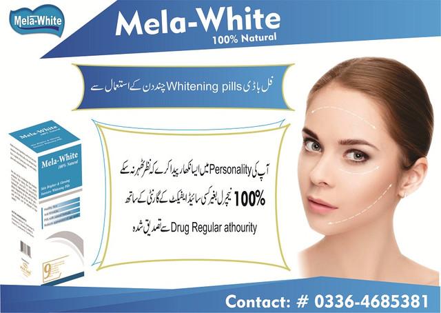 skin-whitening-cream-pills-in-lahore-pakistan-4-Copy.jpg