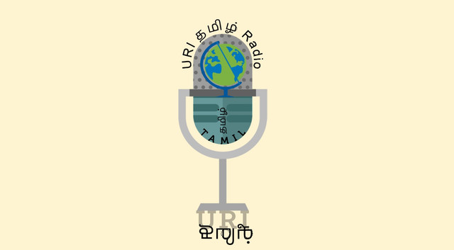 Uri tamil radio official logo