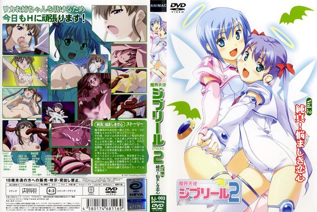 18-ANIMAC-2-Vol-2-DVD-960x720-x264-AAC