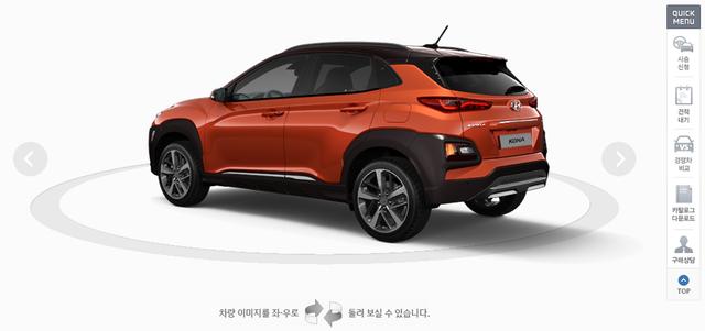 2017 - [Hyundai] Kona - Page 8 HH