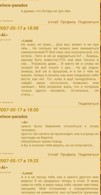Screenshot-20181106-210639-2.png