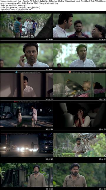 Amay Joto Dao He Betha 2018 Bangla Video (Shohorer Notun Premik) Ft. Nishu & Tisha HD