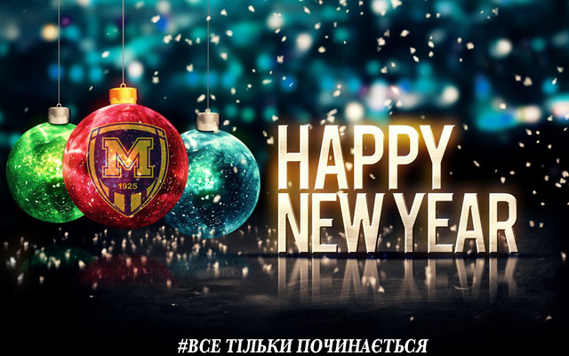 [Изображение: happy_new_year_ornament_2560x1600_wallpaper.jpg]