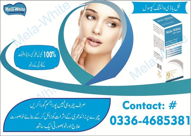 skin-whitening-cream-pills-in-lahore-pakistan-12-Copy-Copy-Copy.jpg