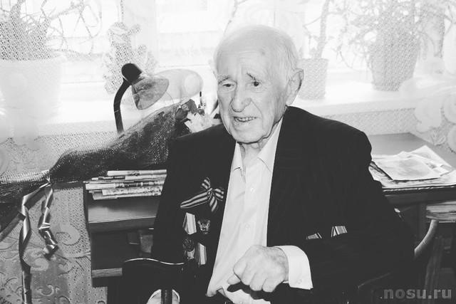 Ушёл из жизни последний в СОГУ ветеран Великой Отечественной войны