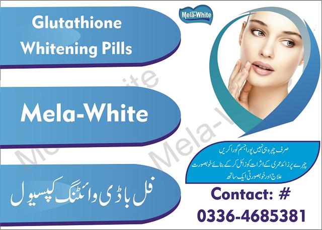 glutathione-skin-whitening-cream-pills-in-pakistan-lahore-15.jpg