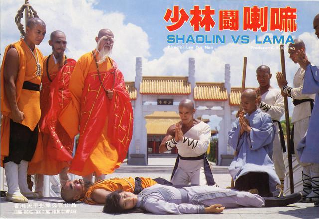 SHAOLIN_VS_LAMA_4