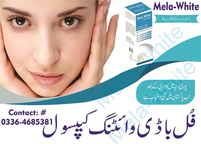 skin_whitening_cream_pills_in_lahore_pakistan_10_Copy.jpg