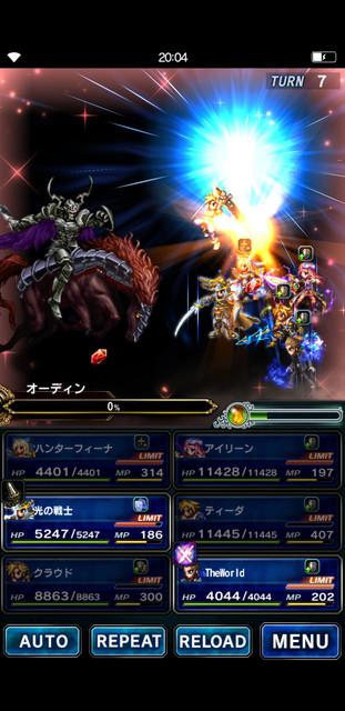 Official Final Fantasy Brave Exvius Part 2 Page 145 Www