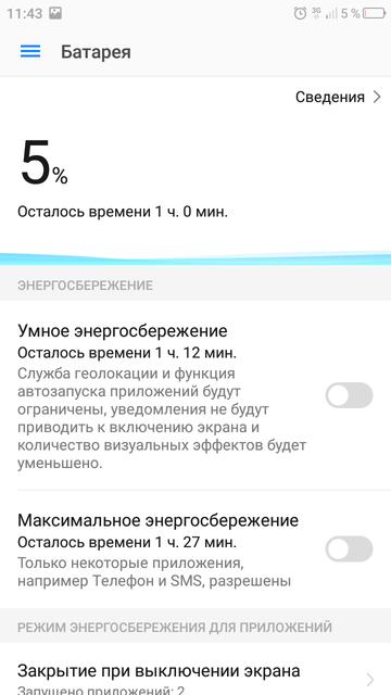 Screenshot 20180329 114346