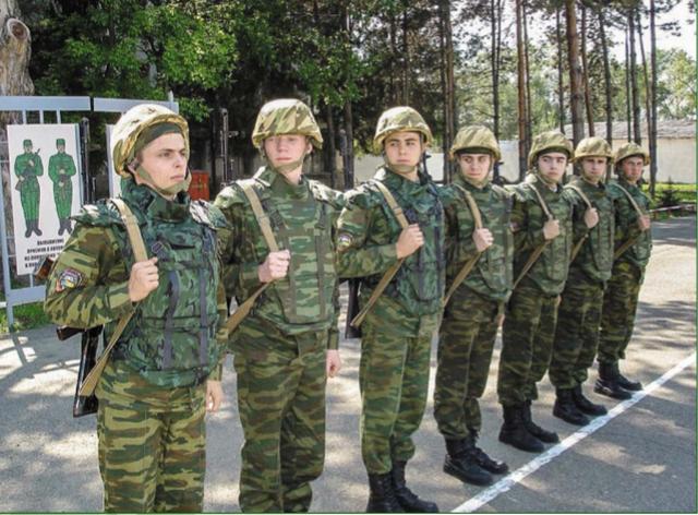 Учебный военный центр