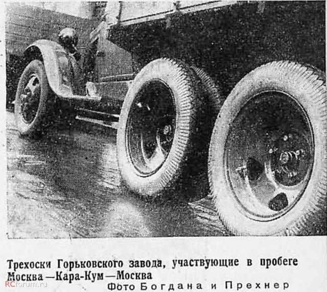 1933 tt2