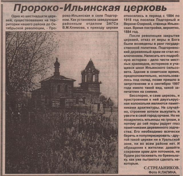 5_1997