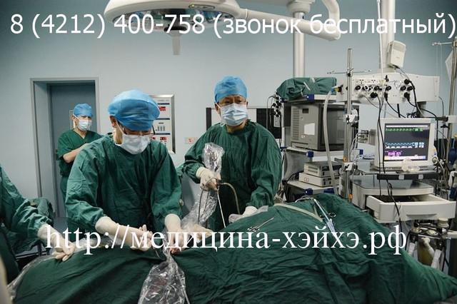 Операции на позвоночнике в Китае