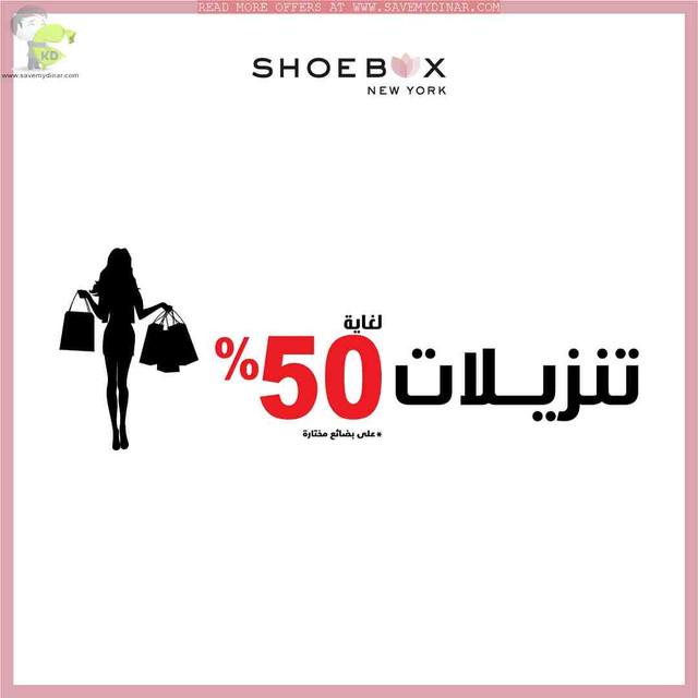 shoeboxnykuwait_20_12_2017_8_33_16_132