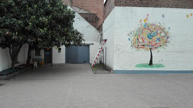 Ελληνικό Σχολείο του Βελγίου
