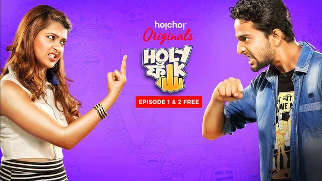 hoichoi - Holy Faak Season 1 Complete 720p WEB DL AAC - [BongFanda]
