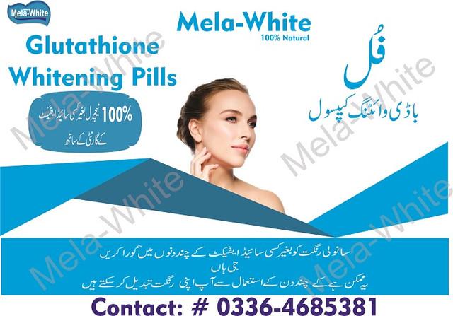 glutathione-skin-whitening-cream-pills-in-pakistan-lahore-19.jpg