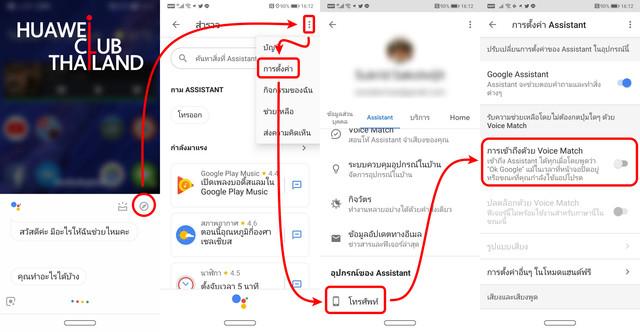 Screenshot-20181023-161157-com-google-android-googlequicksearchbox-side.jpg
