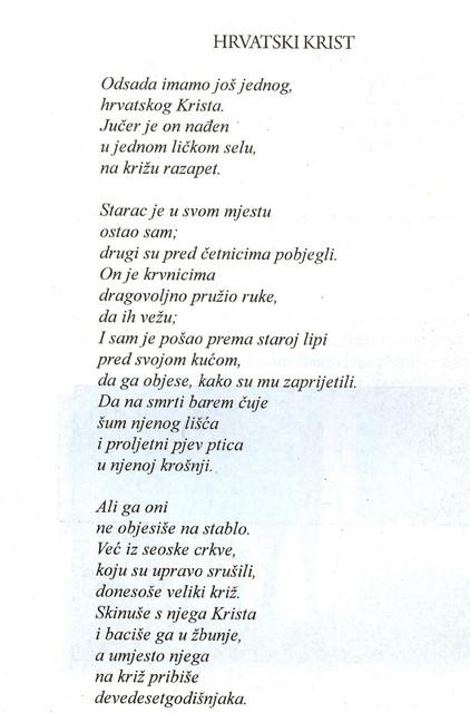 HRVATSKI_KRIST_1