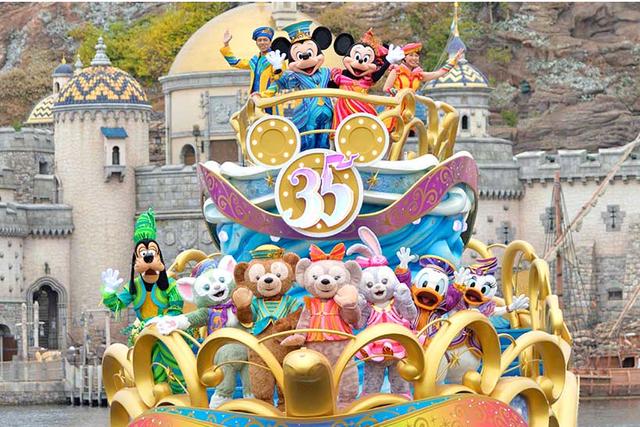 [Tokyo Disney Resort] 35th Anniversary : Happiest Celebration ! (du 15 avril 2018 au 25 mars 2019) - Page 3 W812
