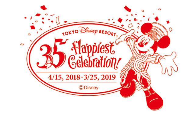 [Tokyo Disney Resort] 35th Anniversary : Happiest Celebration ! (du 15 avril 2018 au 25 mars 2019) - Page 2 W788