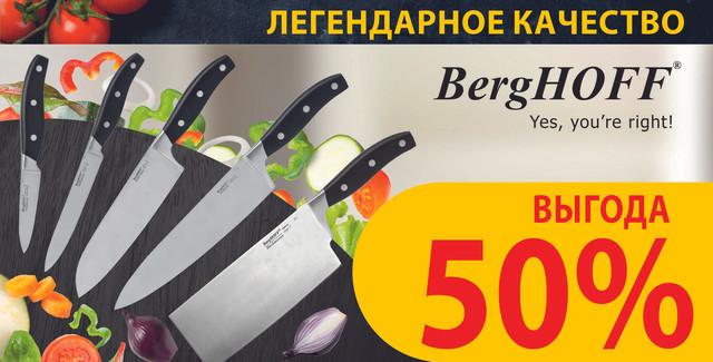 300x590_perf_BB_Rost_Knivescdr