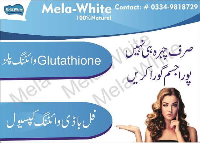 glutathione-skin-whitening-cream-pills-in-pakistan-lahore-11.jpg