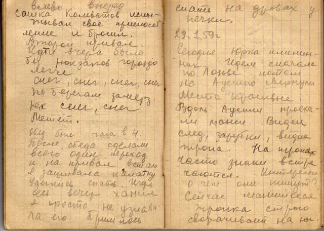 Zina-Kolmogorova-diary-11.jpg