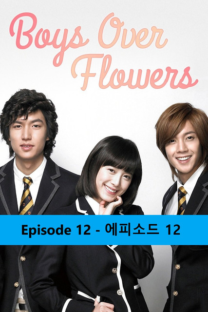 Boys Over Flowers Episode 12 - 꽃보다 남자- Hindi Watch Online Download Free thumbnail