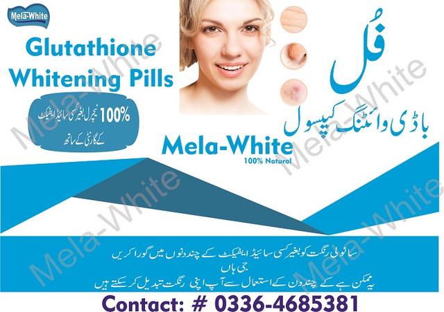 glutathione-skin-whitening-cream-pills-in-pakistan-lahore-20.jpg
