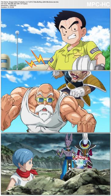 Dragon Ball Z Fukkatsu no F 2015 720p Blu Ray x264 Mkv Zone net mkv thumbs 2018 09 21 09 59 27