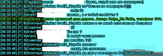 sa_mp_007.png