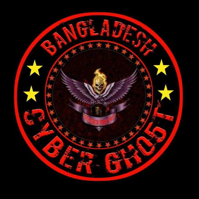 BANGLADESH Cyber Gho5t Shell- Ver 3 0