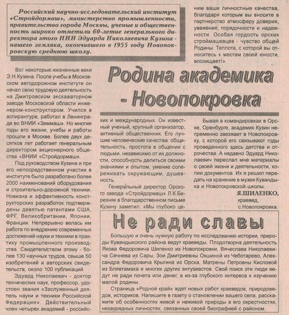 26_03_1999