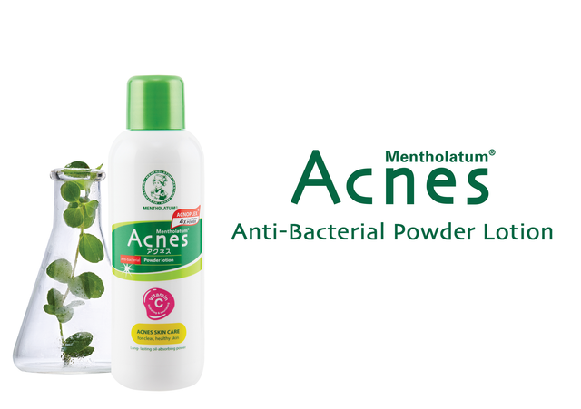 Acnes_Anti_Bacterial_Powder_Lotion