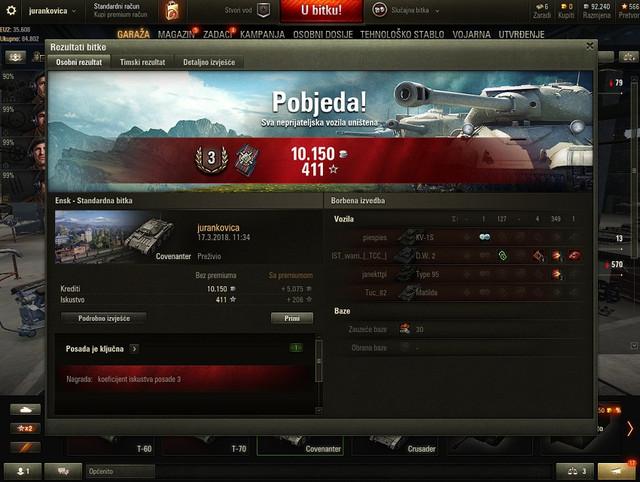 INTERNET IGRE World_of_Tanks_9x