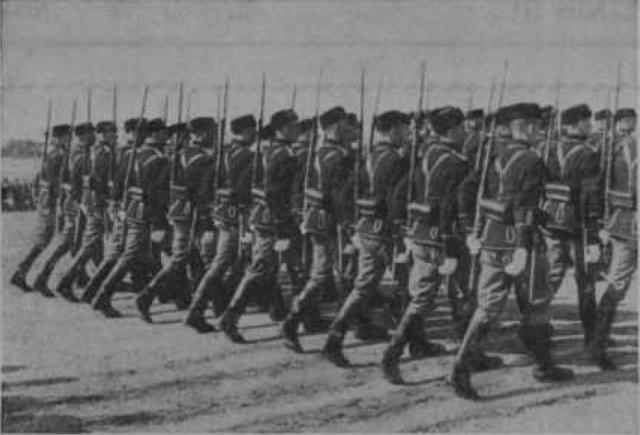 Yugoslav Royal Guard