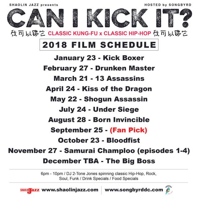 film_schedule_2018