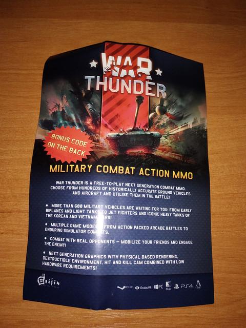 где взять бонус коды для war thunder