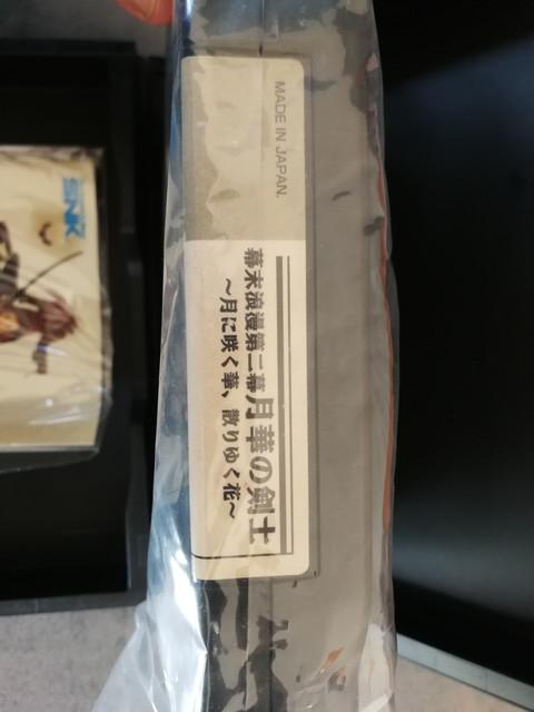 Besoin estim très rapide lot Neo Geo IMG_20180909_161829_resized_20180909_042117492