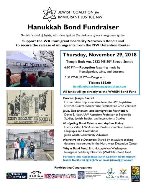 Flyer-Hanukkah-Bond-Fundraiser-final-10-27-18